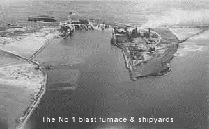 Blast furnace and shipyard